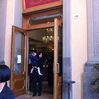 Photo taken at Grande Italia by Salvatore N. on 4/8/2012
