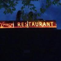 Photo taken at Ypsilon Café and Restaurant by Labancz N. on 8/31/2012