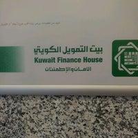 Photo taken at Kuwait Finance House by Imaaa3 on 5/7/2012