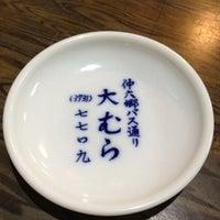 Photo taken at 大むら そば店 by Yoshikazu K. on 8/26/2012