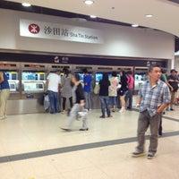 Photo taken at MTR Sha Tin Station by Xanga K. on 8/4/2012