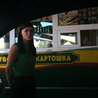 Photo taken at Авто Кафе ,,Твоя Картошка'' by Aleksander S. on 7/5/2012