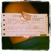 Photo taken at Zhaogongkou Bus Terminal 赵公口长途汽车站 by pityonline on 8/28/2012