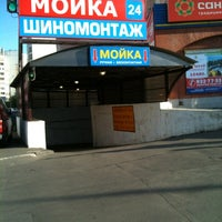 Foto diambil di Автомойка. Шиномонтаж oleh Евгений К. pada 5/29/2012