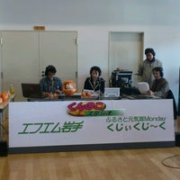 Photo prise au エフエム岩手久慈支局 くんのこスタジオ par mi 2. le4/2/2012