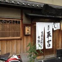 Photo taken at Negiya Heikichi by Mitsuhiro S. on 7/8/2012