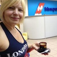 Photo taken at Центр Развития Предпринимательства by Ксеничка❤L . on 6/20/2012