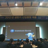 Photo taken at 신한은행연수원 by Sejik P. on 5/23/2012