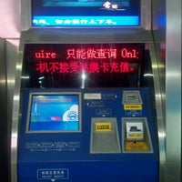 Photo taken at Xinzhuang Metro Station by Fritz C. on 3/23/2012