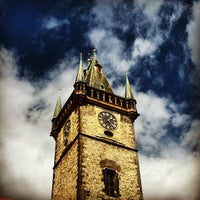 Photo taken at Old Town Hall by Alexey K. on 9/7/2012