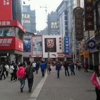 Photo taken at 北京路步行街 Beijing Road Pedestrian Street by Ilya L. on 2/19/2012