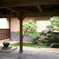 8/11/2012 tarihinde Happyone B.ziyaretçi tarafından Saya no Yudokoro'de çekilen fotoğraf