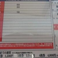 Photo taken at 大分交通 竹町 バス停 (上り) by Harada N. on 5/21/2012