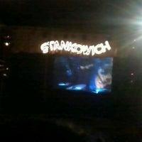 4/21/2012にRafael F.がCirco Stankowichで撮った写真