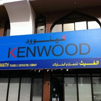 Photo taken at Kenwood by Mohammed D. on 2/6/2012