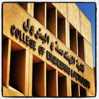 Photo taken at College of Engineering and Petroleum by 3zooz L. on 9/10/2012