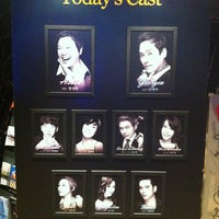 Photo taken at LG Arts Center by SunHee B. on 8/8/2012
