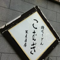 Photo taken at こむぎ by Endo Y. on 7/16/2012