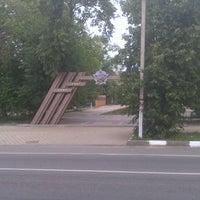 Photo taken at Парк Победы by Andrey K. on 7/2/2012