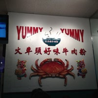 Photo taken at Yummy Yummy by Krakatau B. on 6/24/2012