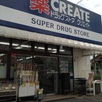 Photo taken at クリエイトS・D 町田金井木倉店 by ayakovski on 4/30/2012