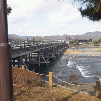 Photo taken at Togetsu-kyo Bridge by かまたに な. on 2/16/2012