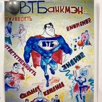 Снимок сделан в ВТБ24 пользователем Mr. R. 7/13/2012
