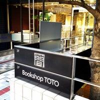 Photo prise au TOTO Gallery - MA par satoshi t. le2/4/2012