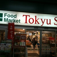 Photo taken at Tokyu Store by GORO_Neko on 11/15/2011