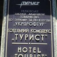 Снимок сделан в Готель «Турист» пользователем Dima G. 5/21/2012