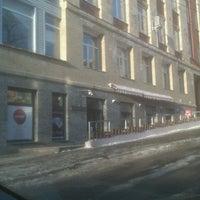 Photo taken at Jazzter by Alisa P. on 1/28/2012