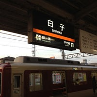 Photo taken at Shiroko Station (E31) by masatoshi e. on 3/19/2012
