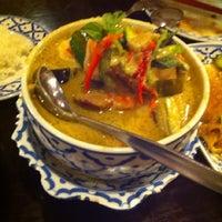 タイ国料理バンタイ新宿のプーパッポンカリー(カ …