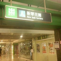 Photo taken at MTR Chai Wan Station 柴灣站 by Kaws T. on 11/5/2011