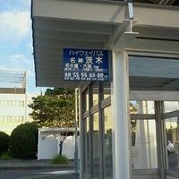 Photo taken at 名神茨木バス停 by aruoarika on 9/15/2011