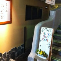 Photo taken at JELLY JELLY CAFE by Yoshihiro W. on 3/8/2012