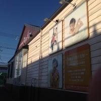 Photo taken at スタジオアリス 東大和店 by S.Tetsuya on 8/5/2012