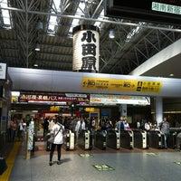 Photo taken at Odawara Station by Sinan . on 4/29/2012