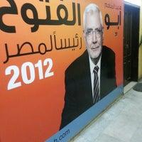 Photo taken at المقر الرئيسي لحملة أبو الفتوح by ibrahim a. on 9/10/2012