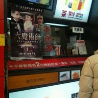 Photo taken at 歇腳亭 Share Tea by Eri on 1/24/2012