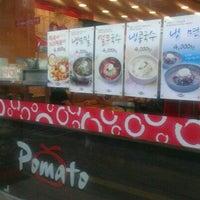 Photo taken at Pomato by Nam Su K. on 9/5/2011
