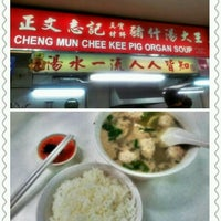 Photo taken at Cheng Mun Chee Kee Pig Organ Soup by Alicia Y. on 1/31/2012