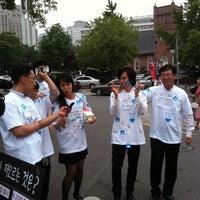Photo taken at 정동제일교회앞 (610 소셜프렌즈데이) by James K. on 6/10/2011