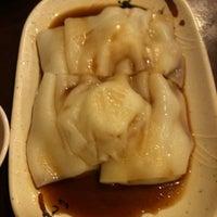 Photo taken at Fat Wong's Kitchen 靚粥一世 by Bkwm J. on 1/10/2011