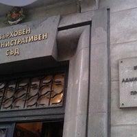 Photo taken at Върховен Административен Съд (Supreme Administrative Court) by Alex Z. on 5/10/2011