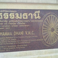 Photo taken at Dhamma Dhani V.M.C. by Kittikran N. on 3/24/2012