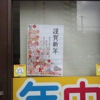 Photo taken at ファミリーサロン ラッキー 博多店 by Shuji T. on 1/3/2012