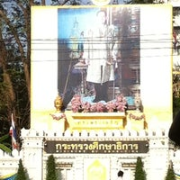 Photo taken at Ministry of Education by Tam [. on 11/17/2011