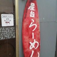 Photo taken at 赤のれん by マサカップ i. on 7/21/2012
