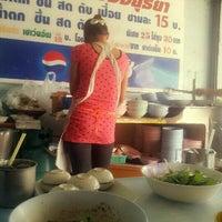 Photo taken at ก๋วยเตี๋ยวเรือ อยุธยา ปากซอยปรีดีพนมยงค์ 39 by Noom C. on 8/24/2012